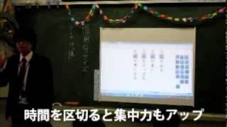 小学校4年生の国語「慣用句」についての授業です。エクセルで作成した教...