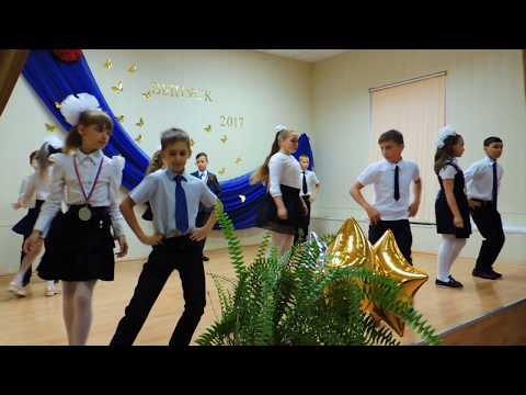 Полька выпускной 4 класс ВЫПУСК 2017 МБОУ СОШ №7 г. Невинномысска