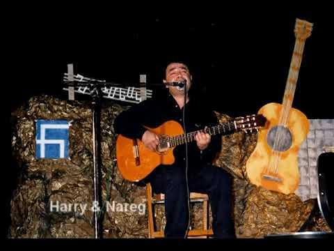 Ruben Hakhverdyan - Live In Aleppo, Syria 1998 (AUDIO) (Ռուբէն Հախվերդեան)