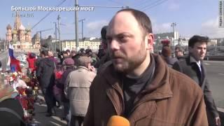 """""""Они пытаются вытравить память о Борисе Немцове"""""""