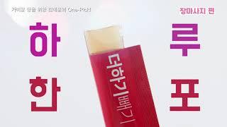 CU홈쇼핑 - 조시아 헬스케어 식이섬유 더하기 빼기