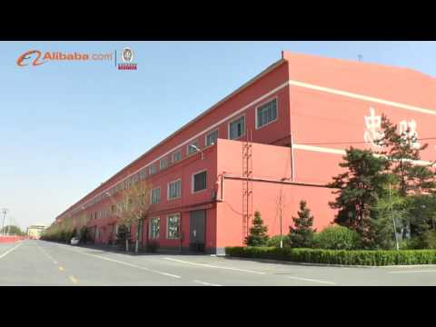 Liaoning Zhongwang Group Co., Ltd.