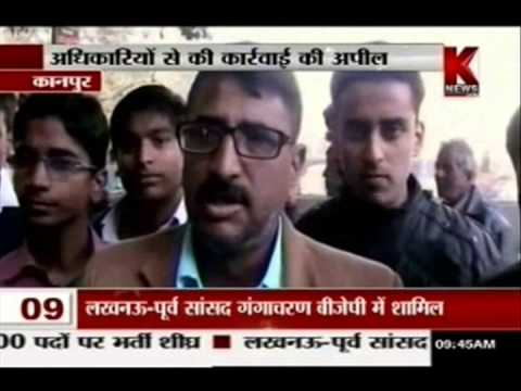 Lawyers Protest Against Banking Function in Kanpur
