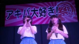アキバ大好き!祭り 2013夏 B1ステージ 「RynRyn☆ミどろっぷ」さんのラ...