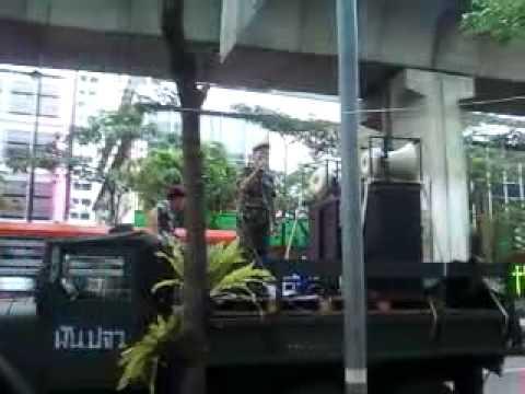 Thai Soldier Karaoke