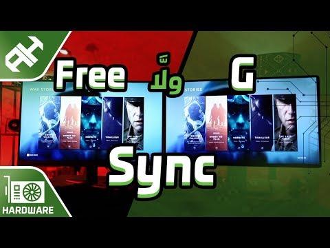 G-Sync  | G-Sync  FreeSync  VSync