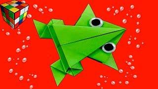 Как сделать прыгающую лягушку из бумаги. Лягушка оригами своими руками. DIY поделки