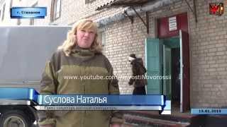 Российская программа обучения в г.Стаханов #Новости_Новороссии #ЛНР #ДНР #НКНС