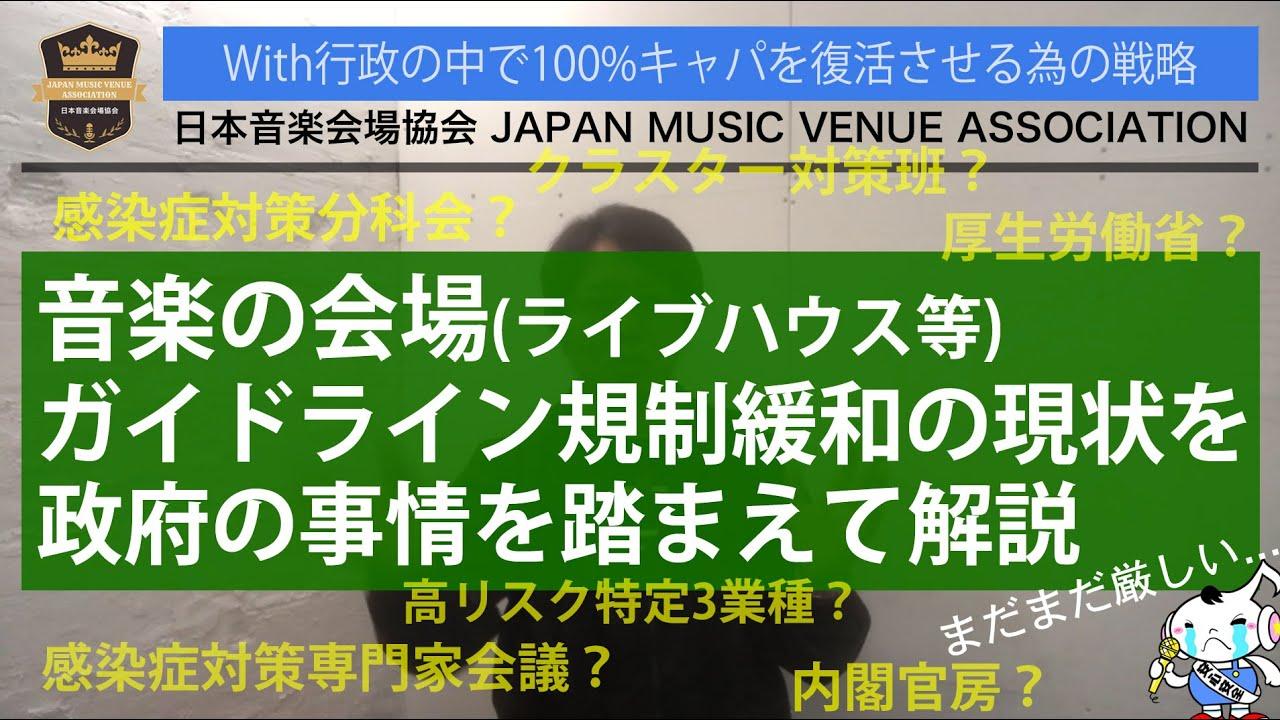 9/12 新着動画