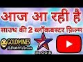Today's 2 New South Hindi Dubbed Movies TV Premiere   Upcoming South Hindi Dubbed Movies 2019