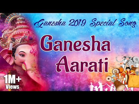 Ganesh Chaturthi Songs - Jaya Jaya Ganesha | New 2019 Ganesh Songs |  Vinayagar Chaturthi Tamil Song