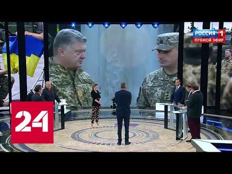 Украина отреагировала на
