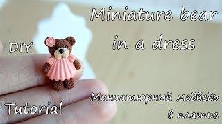 Miniature bear in a dress made of polymer clay. Миниатюрный мишка в платье. Полимерная глина.
