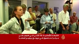 الشرطة: منفذ هجوم ميونيخ أصوله إيرانية وتصرف بمفرده
