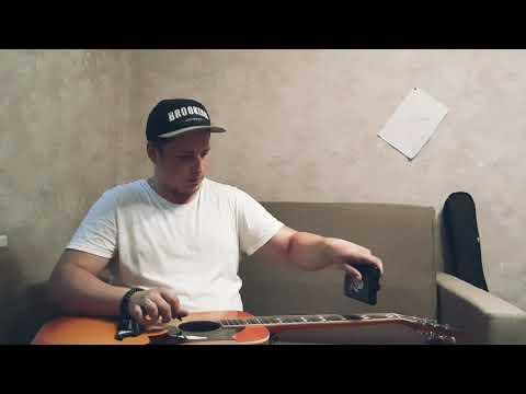 Alex Stockey - Guitar Jam Improvisation With The Flask Slide