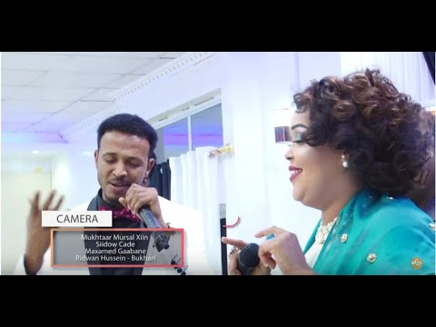 CABDI HANI Ft AMINA AFRIK   QUMAANTI (OFFICIAL VIDEO ) 2019 HCTV HD thumbnail
