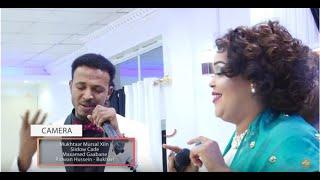 cabdi-hani-ft-amina-afrik-qumaanti-official-video-2019-hctv-hd