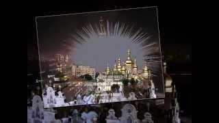 Киев  www ab land com ua(, 2012-11-12T12:52:49.000Z)