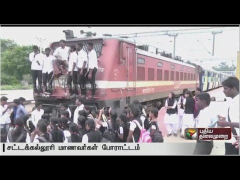 Puducherry students stage road roko against attack of Tamils in Karnataka
