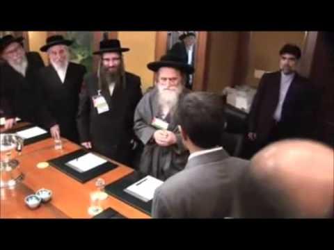 Rencontre entre M. Ahmadinejad et des juifs antisionistes (STFR)