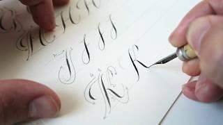 КАЛЛИГРАФИЯ. Большие (прописные) прописные буквы пером. Часть №1