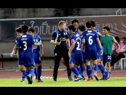Fullmatch : ฟุตบอลนัดกระชับมิตร Leicester City International Academy - Bangkok Utd U19 [ครึ่งหลัง]