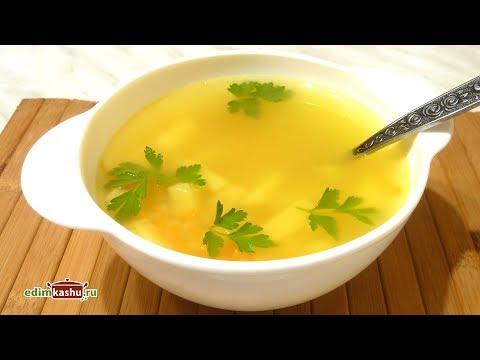 Куриный Суп с Красной Чечевицей или, Как сварить гороховый суп без гороха