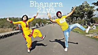 Babbal Rai: 21va (Full Song) BHANGRA tutorial    Latest song 2019   Bhangra Performance 2019
