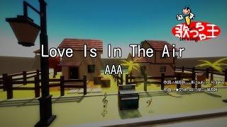 【カラオケ】Love Is In The Air/AAA