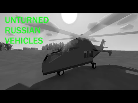 UNTURNED RUSSIAN VEHICLES | SPOILER (OUTDATED)