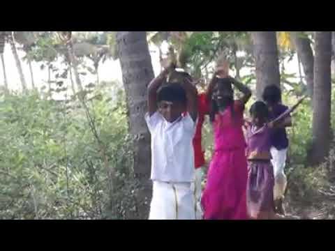 Therkathi singamada Muthuramalingamada