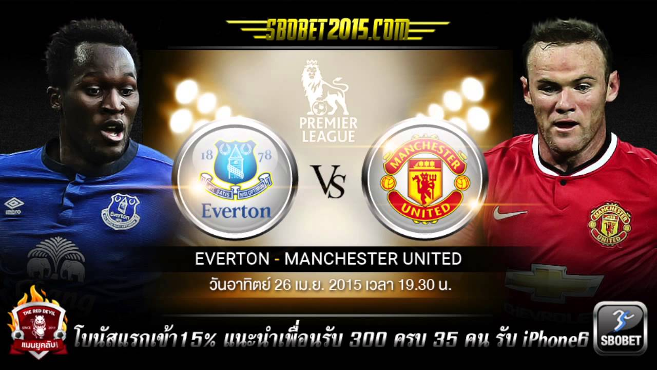PREVIEW EVERTON VS MANCHESTER UNITED - YouTube