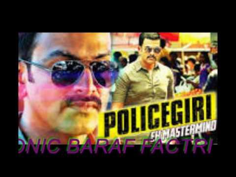 JHOOM BARABAR JHOOM JHOOM POLICE GIRI  Mix By DJ MILAN SACHIN  SURAT 8154910846