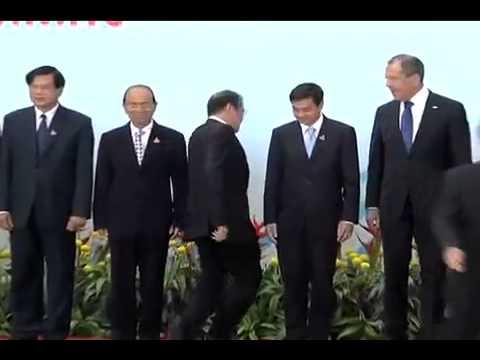 http://rtvm.gov.ph - Group Photo (EAS HOS)