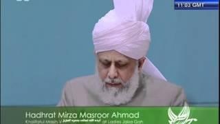 Ansprache an Frauen auf Jalsa Salana Deutschland 2012 von Hadhrat Mirza Masroor Ahmad (aba)
