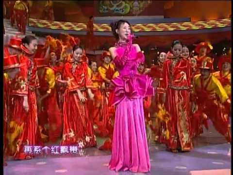2004年央视春节联欢晚会 歌舞《好运来》 祖海  CCTV春晚