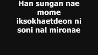 Bi Rain - Love Song (with lyrics)