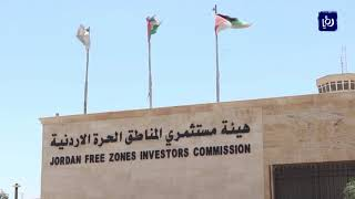 هيئة مستثمري المناطق الحرة تؤكد سلامة مركبات الهايبرد الداخلة إلى المملكة - (17-10-2019)