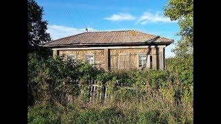 дом заброшенный за 40 тыс рублей!