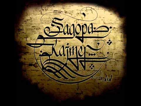 Sagopa Kajmer-Gölge Haramileri best of remix (Hsynknc)