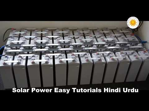 Best batteries for solar+2 volt cells Price detail urdu hindi+2.4KW Solar System in Karachi Pakistan