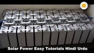 Best batteries for Solar System+Inverter+UPS+2 volt cells Price+2.4KW Solar System in Karachii