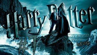 Гарри Поттер и Принц-Полукровка. #7. [Чемпион чемпионов]