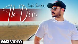 Ik Din (Full Song) Kadir Thind Feat. Ravi Raj   Desi Routz   Latest Punjabi Songs 2021