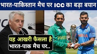 ICC Make New Statement On India Vs Pakistan Match In World Cup 2019 | Ind-Pak Biggest Match