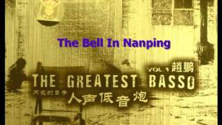 Download The Bell In Nanping MP3 song and Music Video