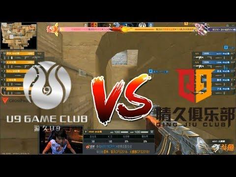 CFPL S14 Taicang U9.企鹅 vs Q9.企鹅 Game1 Mexico S&D