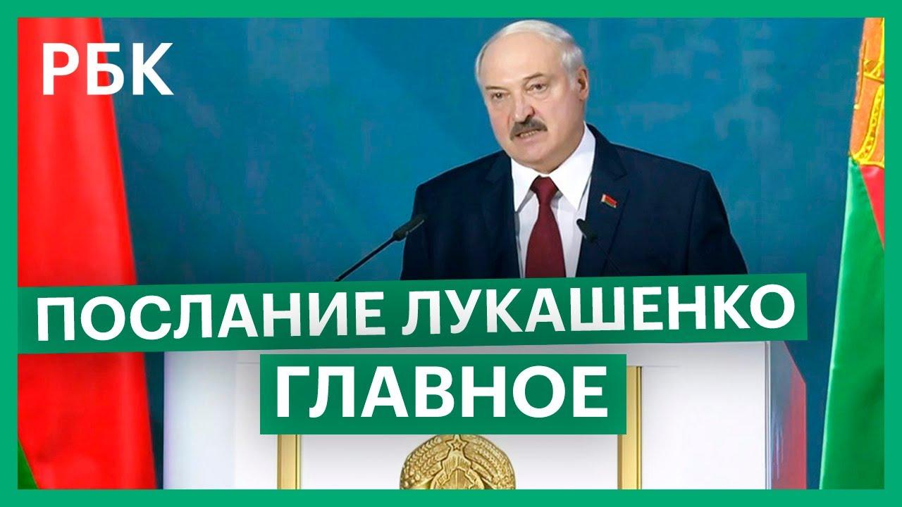 Баку обвинил Ереван в обстреле Закроют ли небо над Белоруссией Как прошел полет Ingenuity на Марс