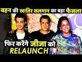 Salman Khan Will Remake Marathi Film Mulshi Pattern For Aayush Sharma! Whatsapp Status Video Download Free