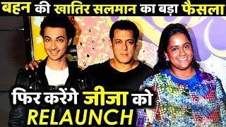 Salman Khan Will Remake Marathi Film Mulshi Pattern For Aayush Sharma!